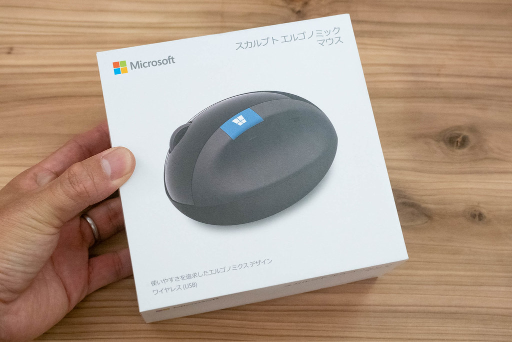 Microsoft_Sculpt_Ergonomic_Mouse-1