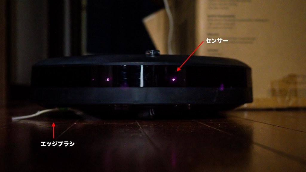 iRobot_Roomba_e5_24