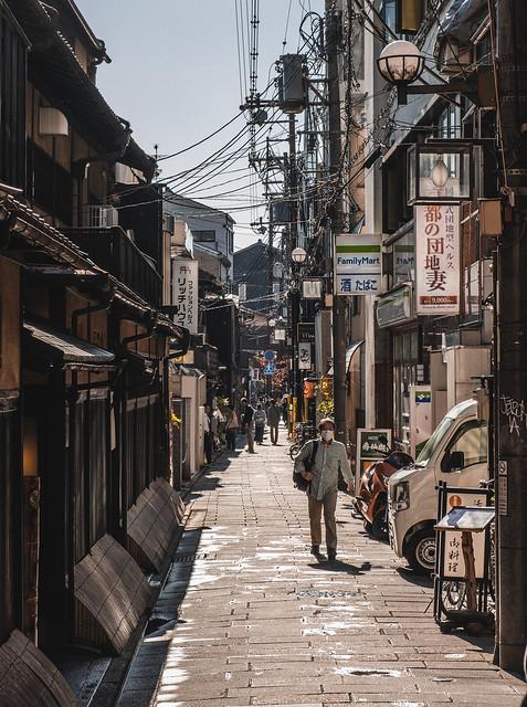 Kyoto stroll