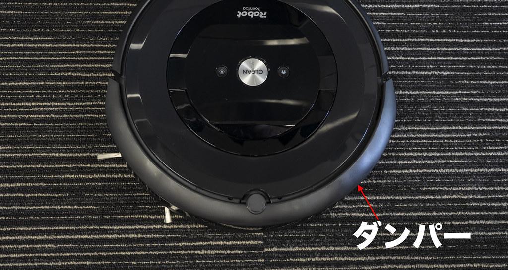 iRobot_Roomba_e5_23