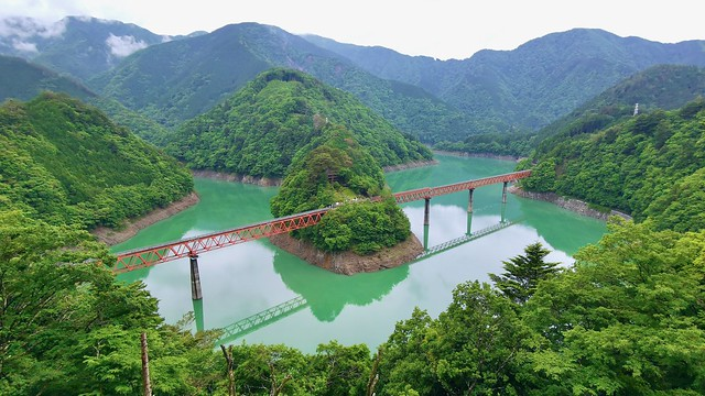 green scene of Okuohi