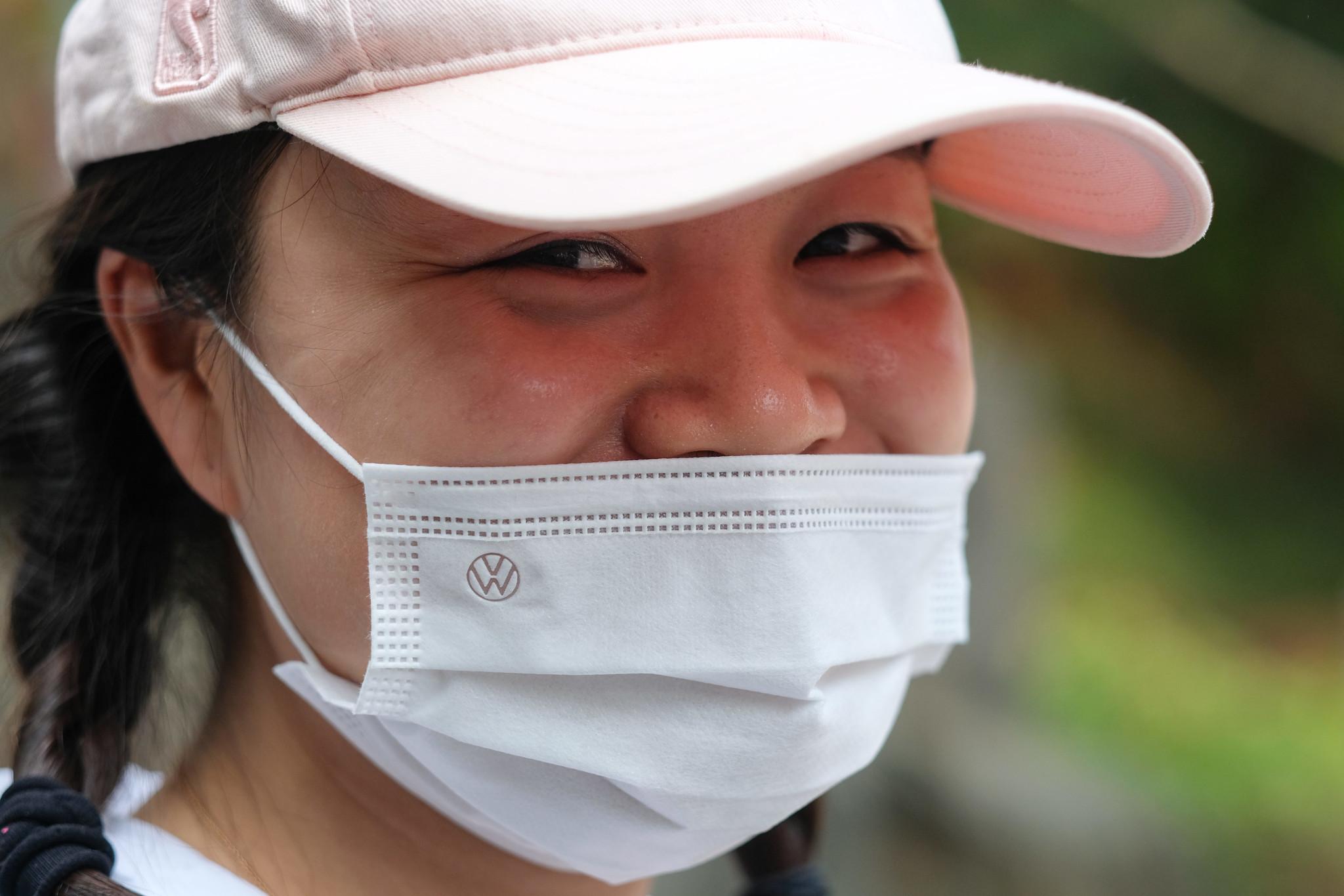 VW-Maske