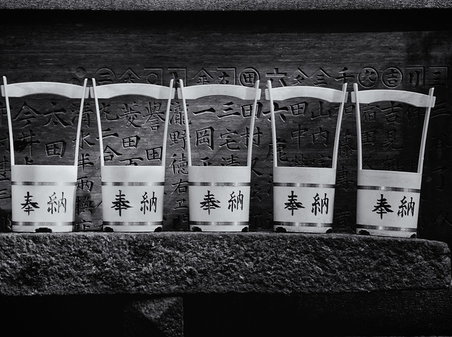 Traditional water buckets