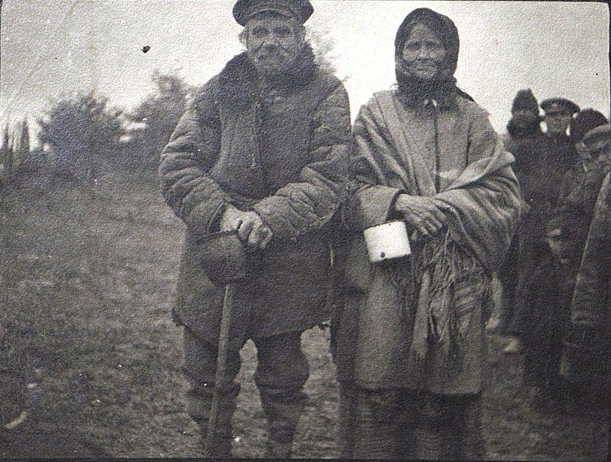 49. Типы Холмской губернии
