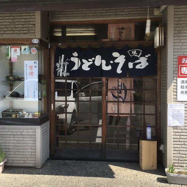 お多福金沢笠舞店の和風ラーメン
