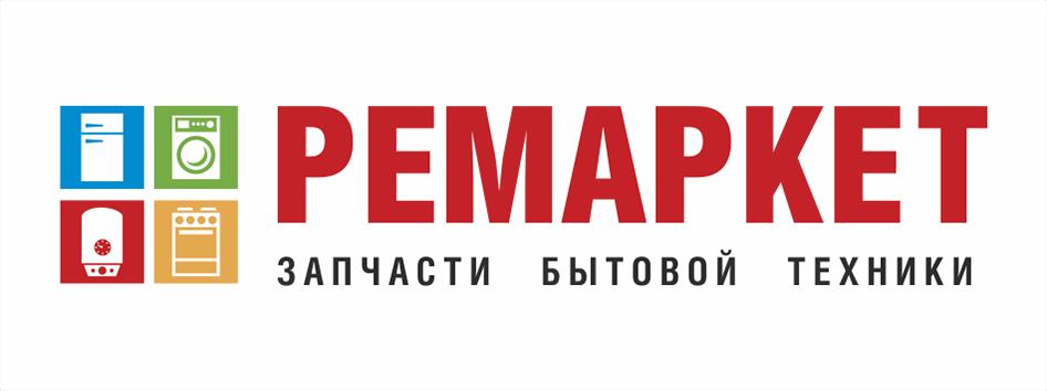 (03) 01 Лого ремонт копия