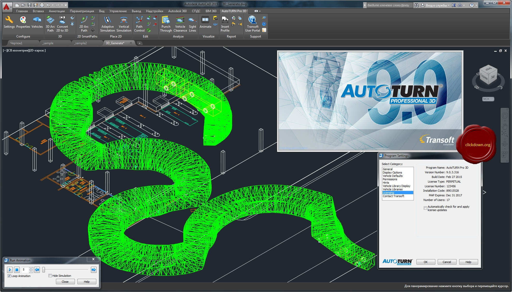 Download Transoft Solutions AutoTURN Pro 3D 9.0.3.316 full license