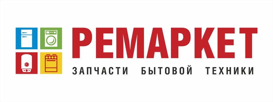 (03) 02 Лого ремонт копия