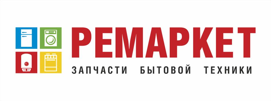 (02) Лого ремонт копия