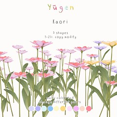 Yūgen.// kaori flowers