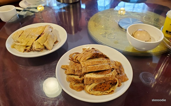 Boiled Chicken with Rice Wine, Bean Curd Veggie Rolls