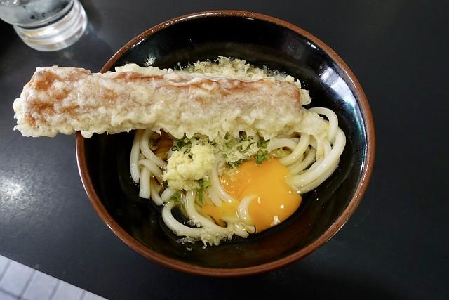 うどん Udon ¥380