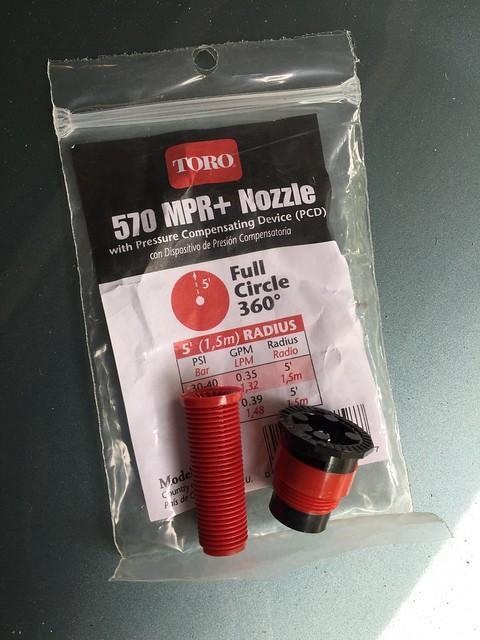 New nozzle