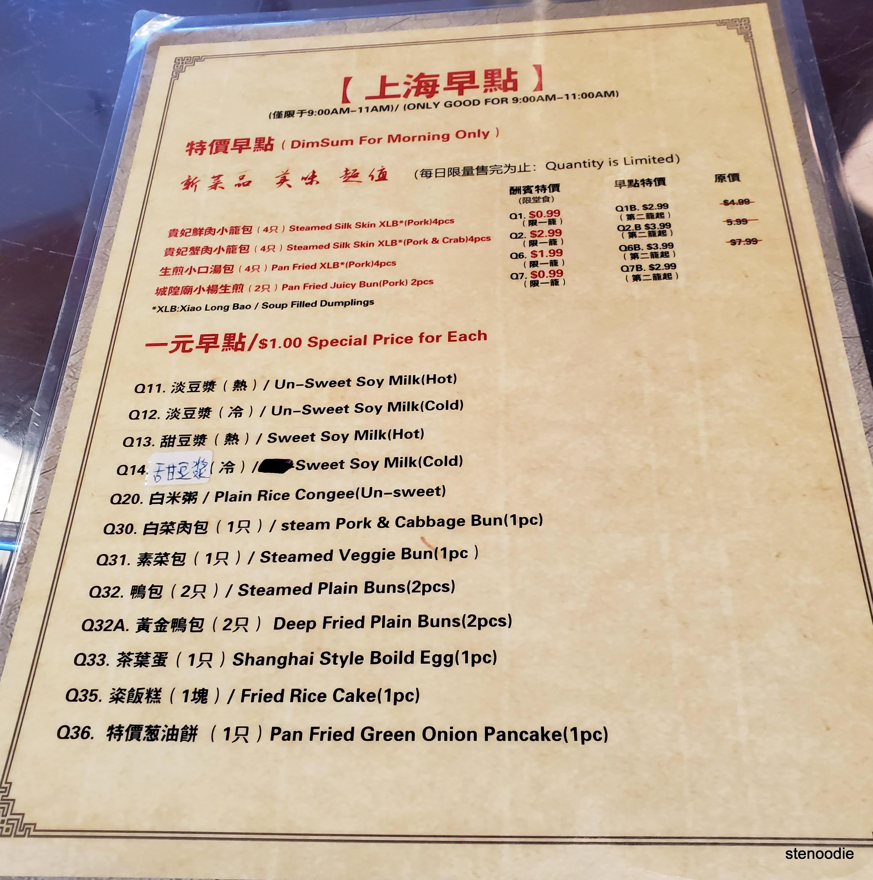 Shanghai Dim Sum morning menu