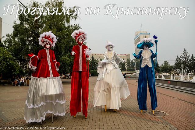 Прогулялся по Красноярску