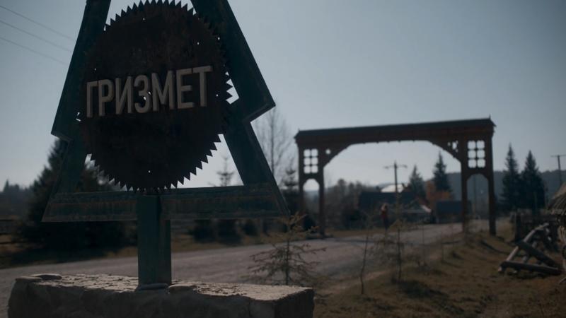 Grizmet hometown in Russia