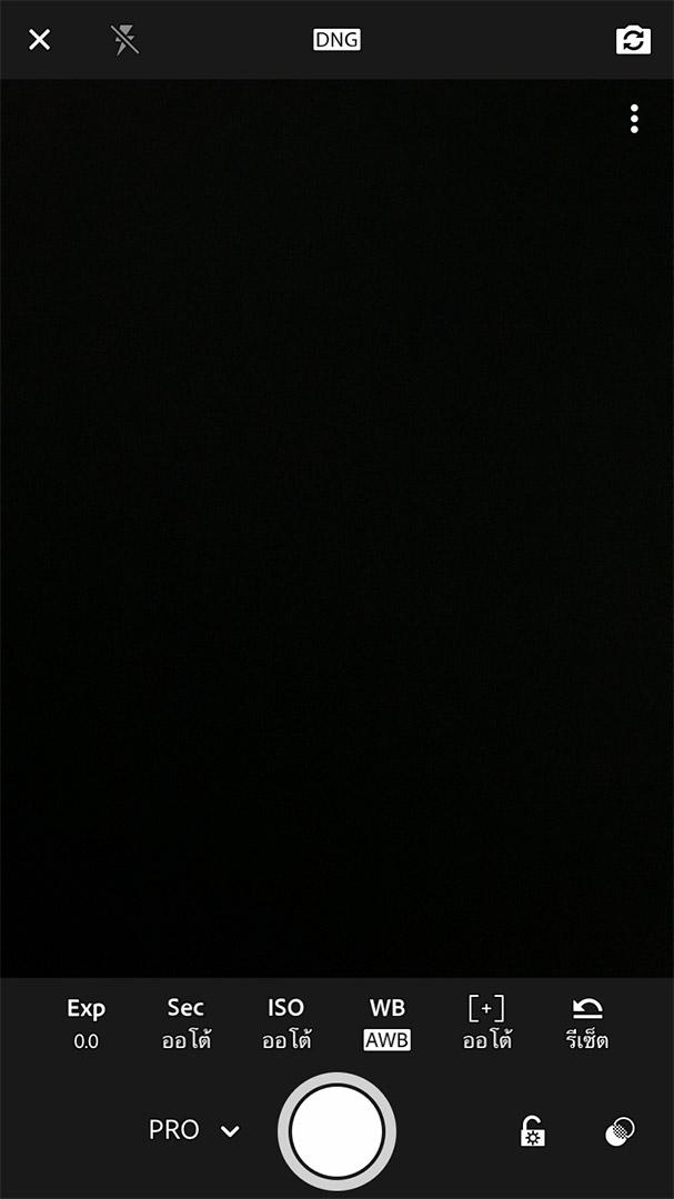 Lightroom-camera-iphone-se