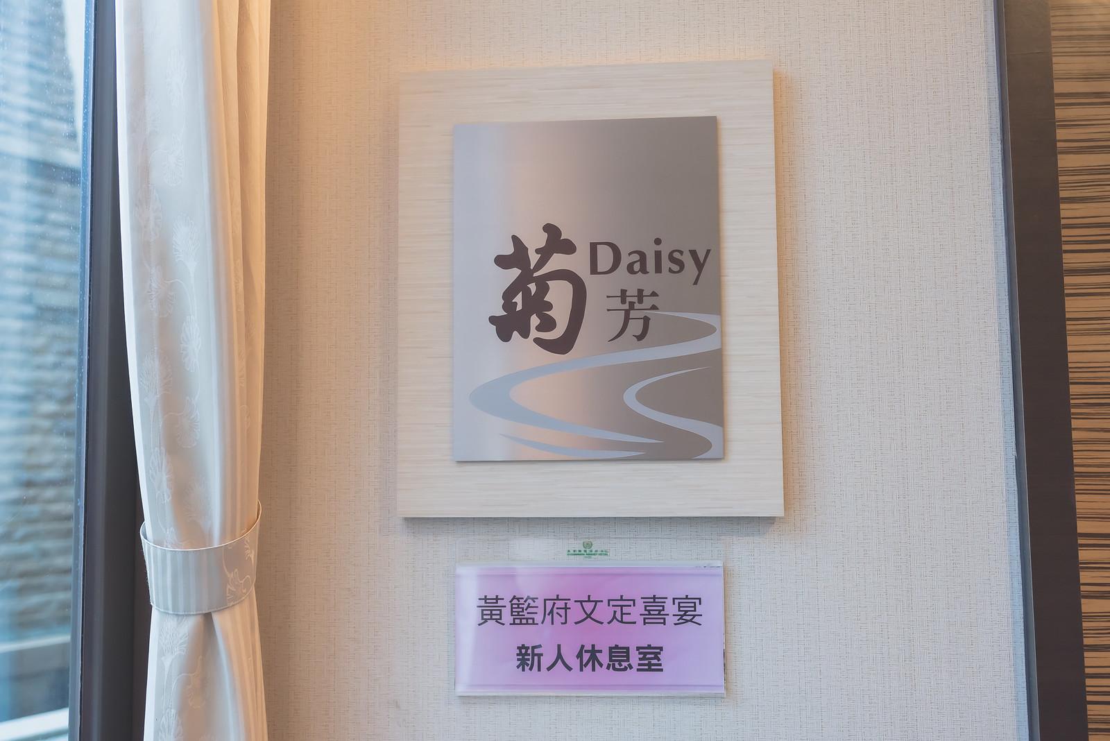 宜蘭長榮鳳凰酒店雲頂廳婚宴精選_002