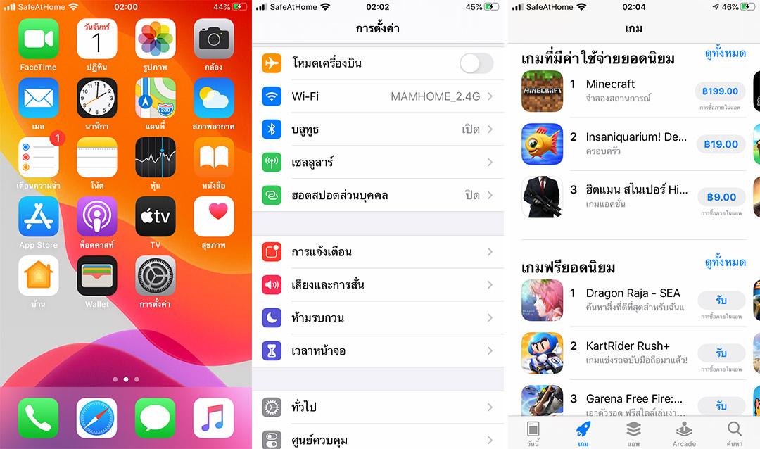 iPhone-SE-2020-05