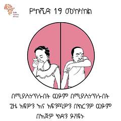 COVID-19: Amharic (Ethiopia)