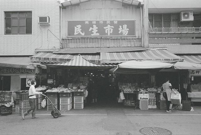 高雄/三民區