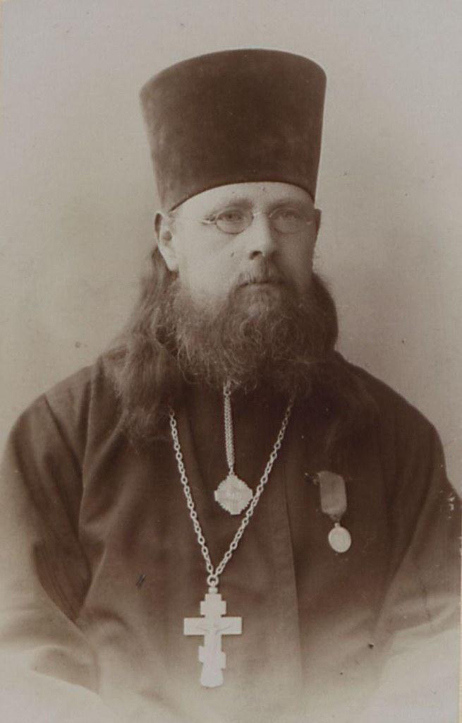 11. Отец Иаков Благовидов