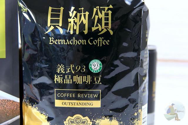 大玩特調咖啡