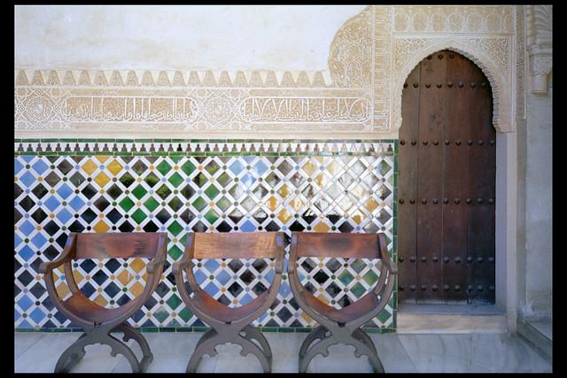 ES granada alhambra paleis 13 ca 14e eeuw ad