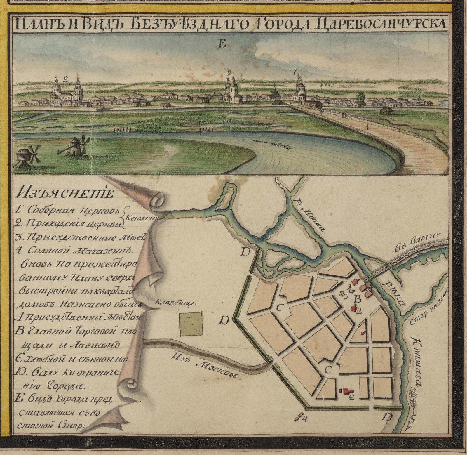 Генеральная карта Вятской губернии с планами и видами городов. 1806 - Copy (12)