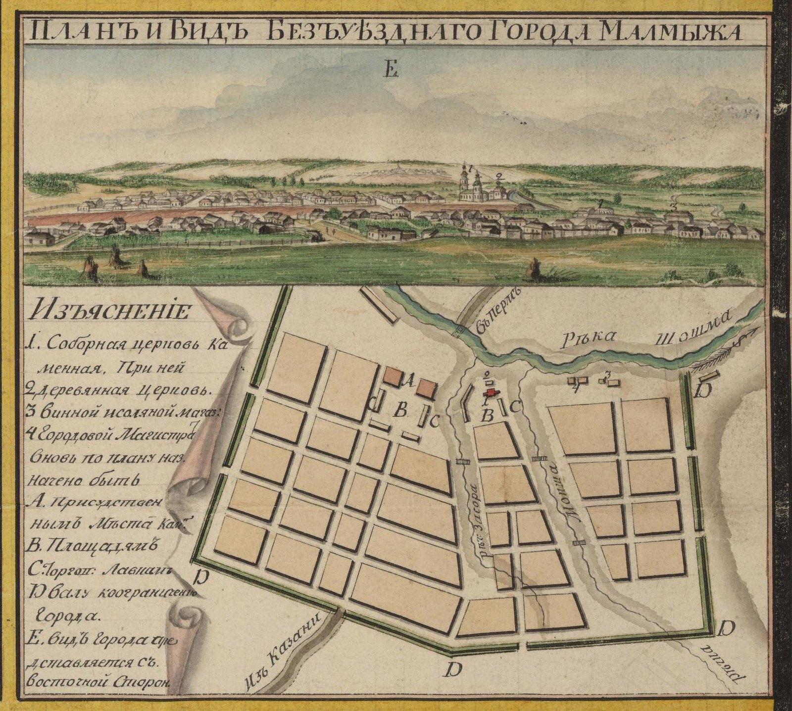 Генеральная карта Вятской губернии с планами и видами городов. 1806 - Copy (11)