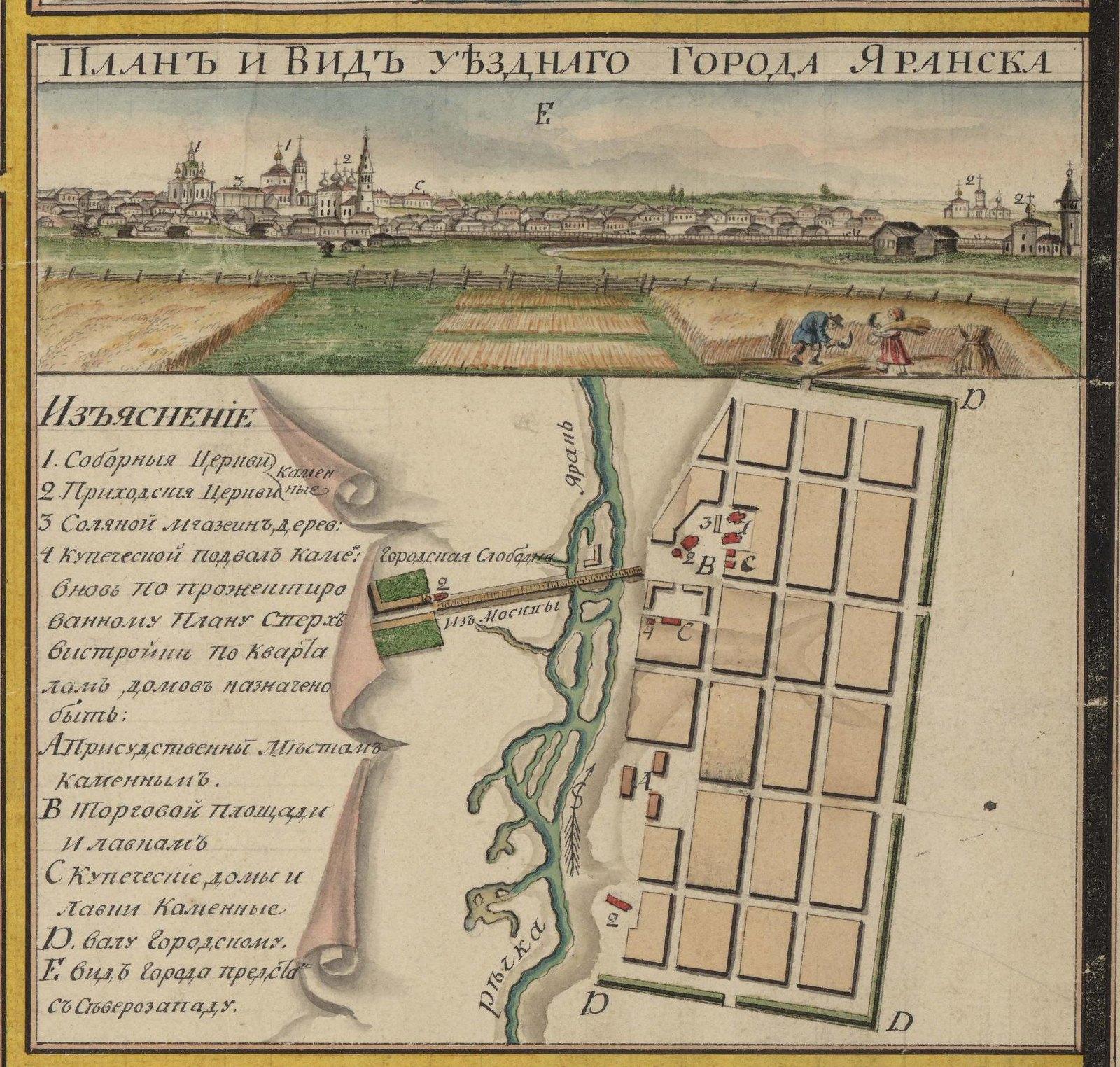 Генеральная карта Вятской губернии с планами и видами городов. 1806 - Copy (10)