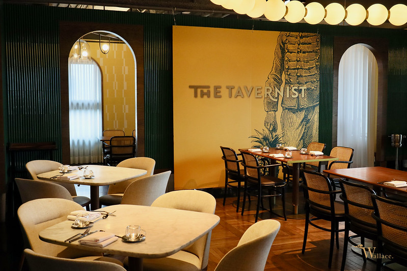 金普頓大安酒店 The Tavernist