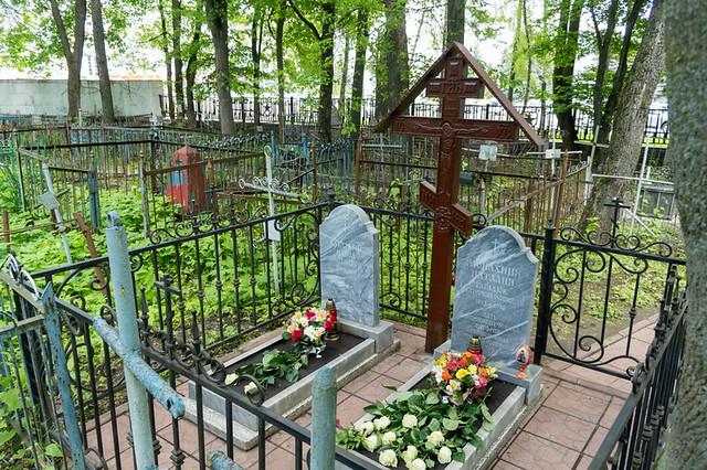 В день молитвенной памяти священномученика Онуфрия, архиепископа Курского 1.06.2020