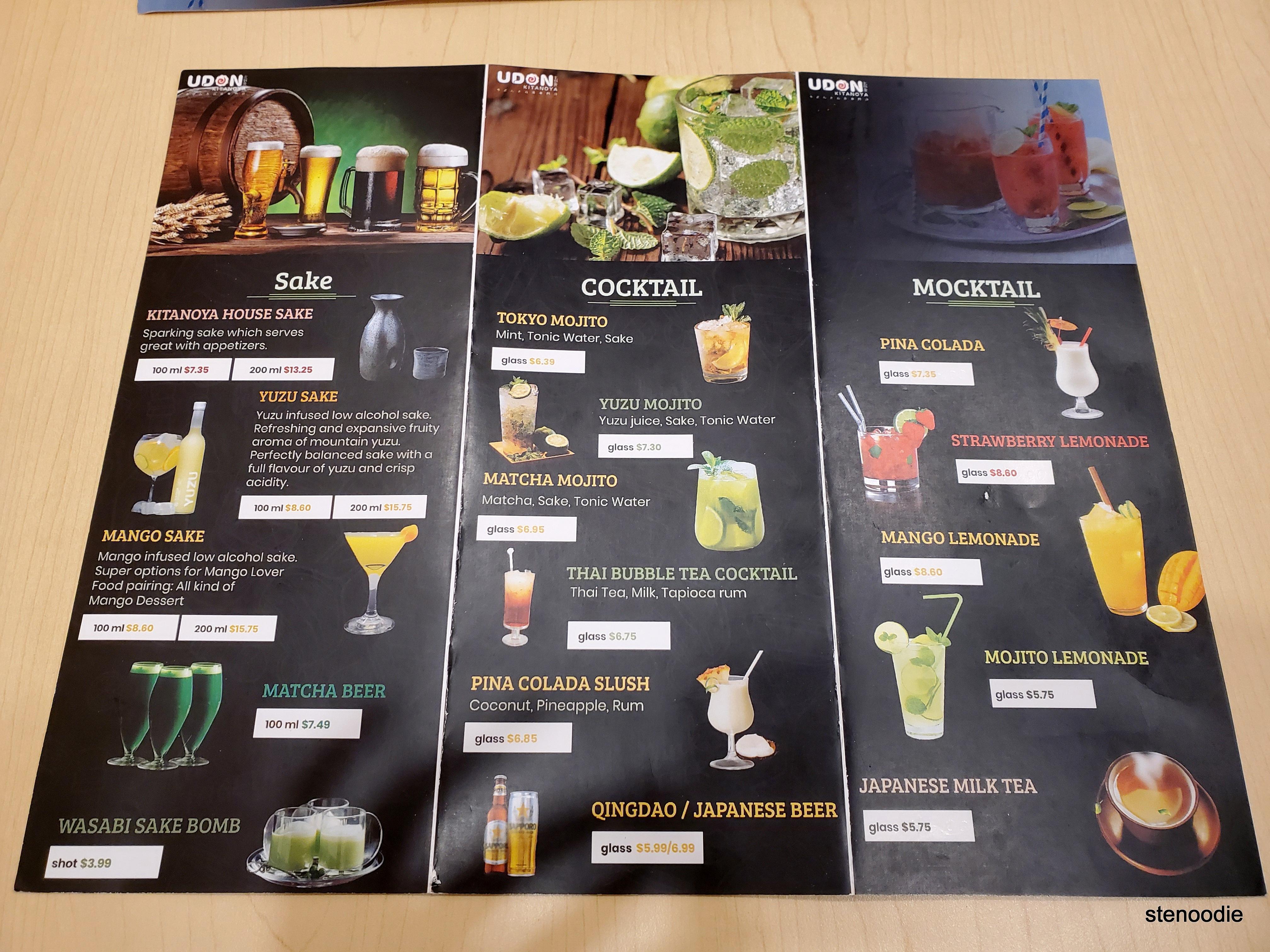 Udon Kitanoya drink menu