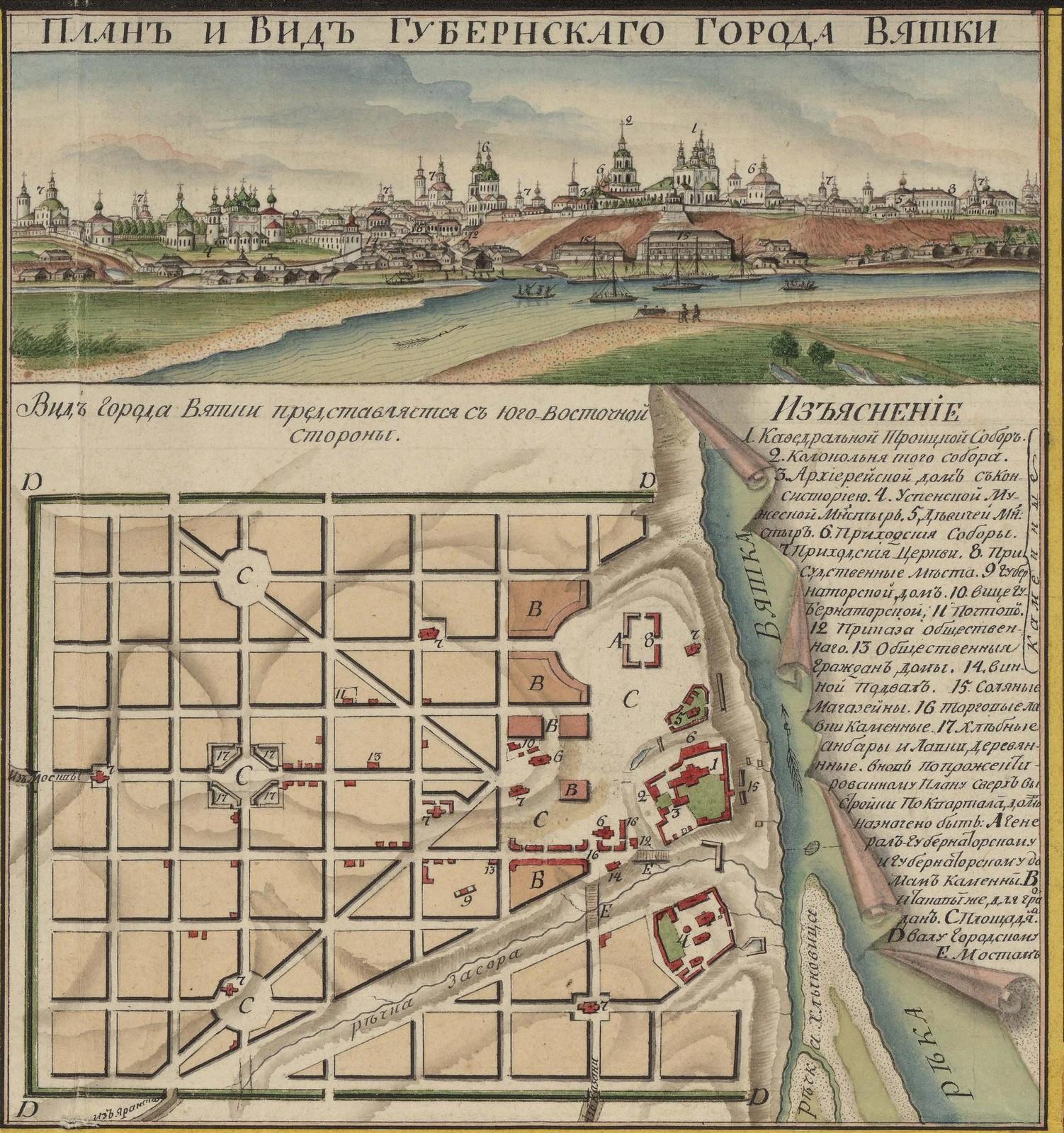 Генеральная карта Вятской губернии с планами и видами городов. 1806 - Copy (8)