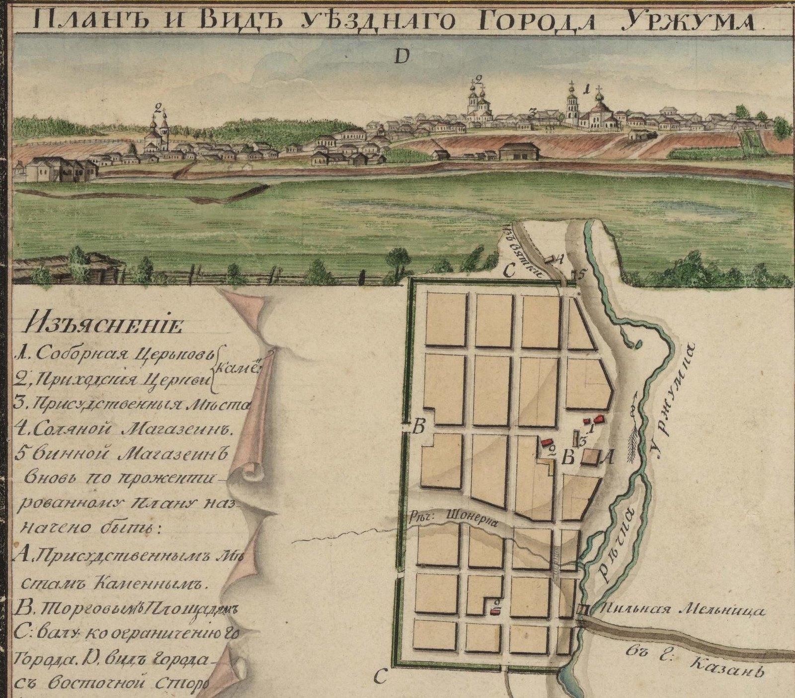 Генеральная карта Вятской губернии с планами и видами городов. 1806 - Copy (4)