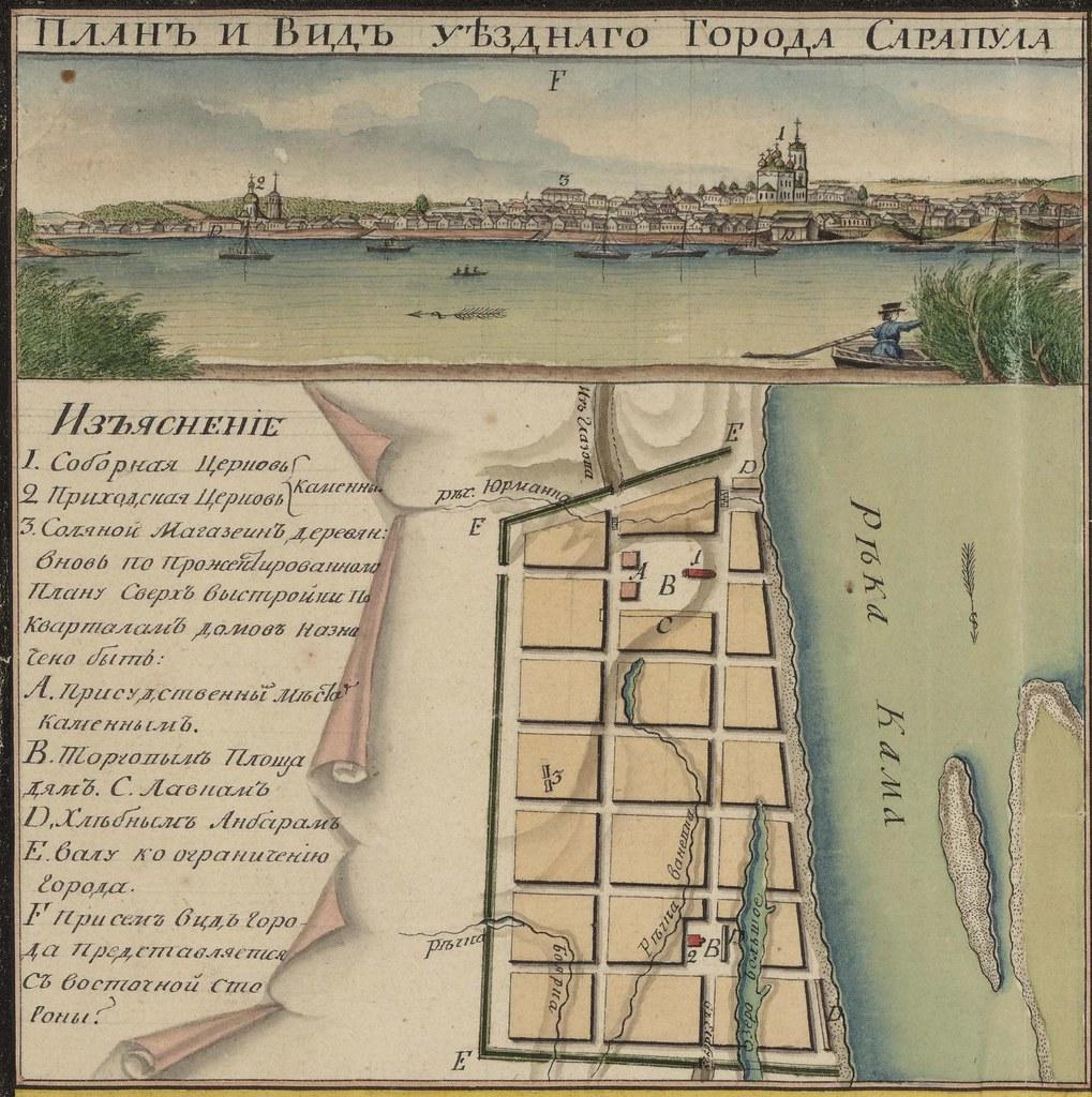 Генеральная карта Вятской губернии с планами и видами городов. 1806 - Copy (2)