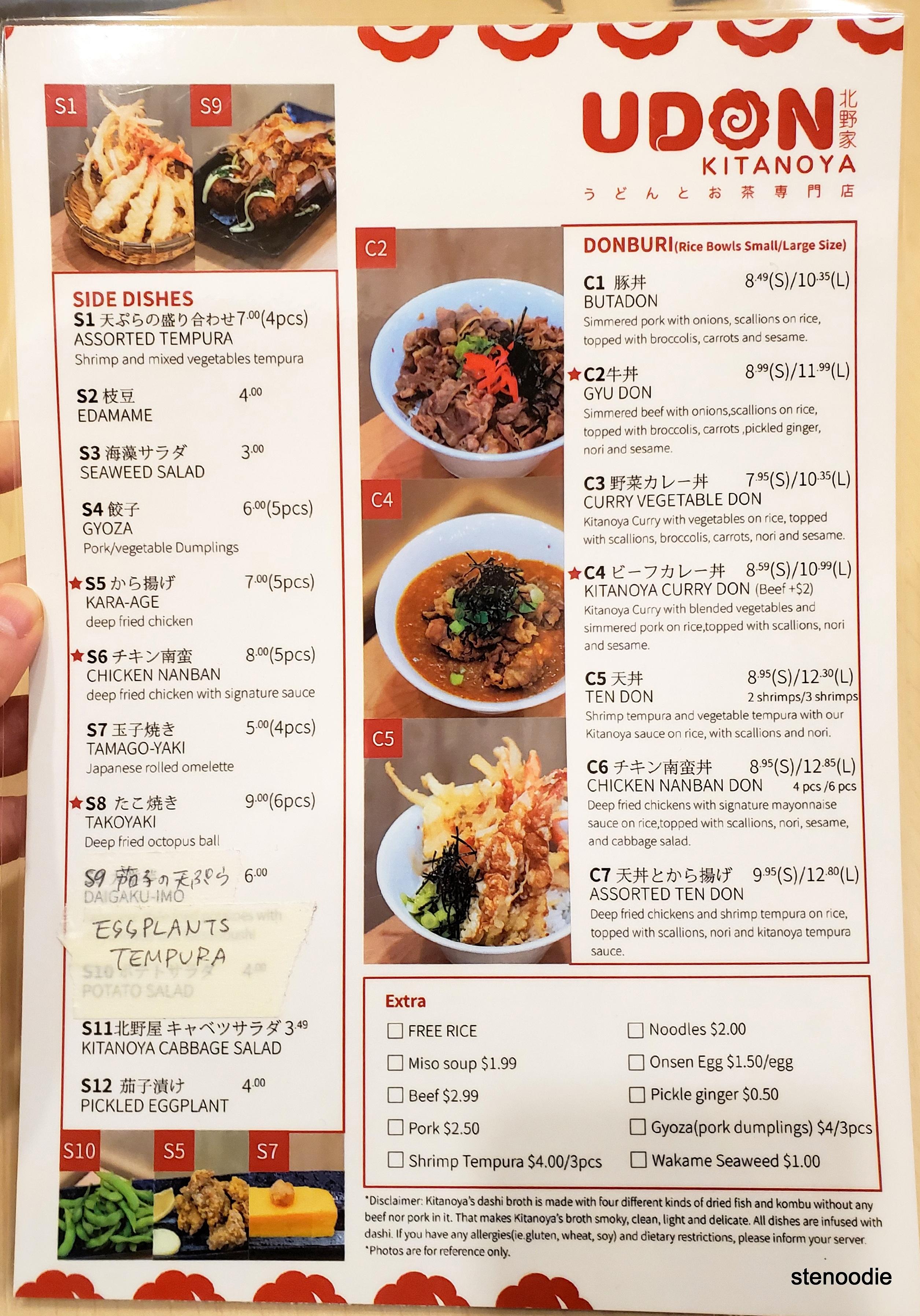 Udon Kitanoya menu and prices