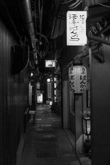 Callejón de Pontocho - Kioto