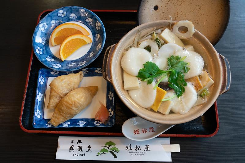 姫松屋 具雑煮