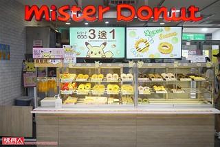 真的和日本不一樣?超欠咬的台灣限定口味「Mister Donut × 寶可夢聯名甜甜圈」開箱報告