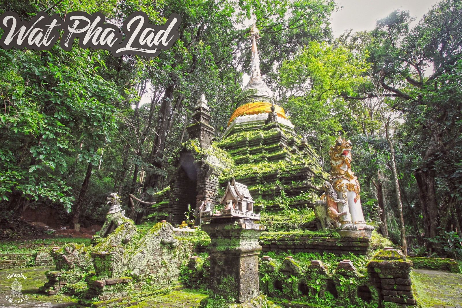沈睡在素帖半山腰上的古蘭納佛寺《วัดผาลาด Wat Phalat》