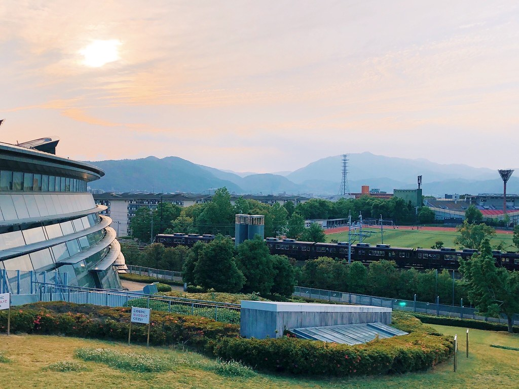 Nishikyogoku athletics park, Kyoto, Japan