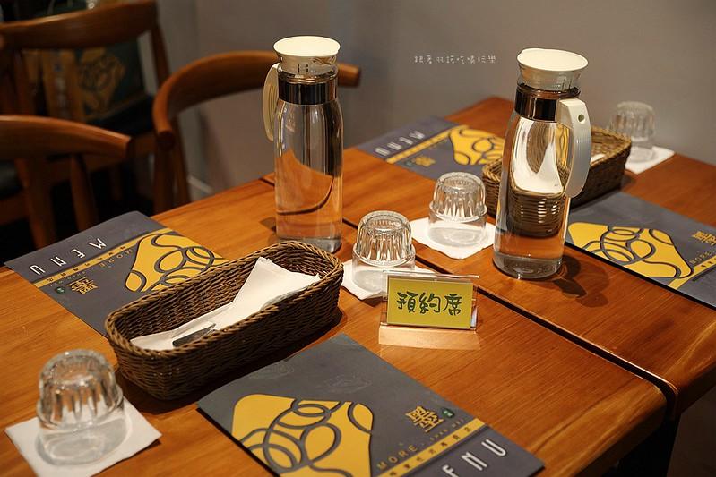 墨山崴蜂蜜吐司新店36