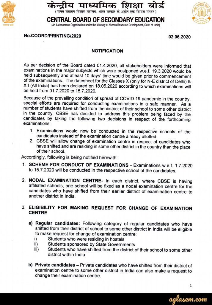 CBSE Class 10th Exam 2020