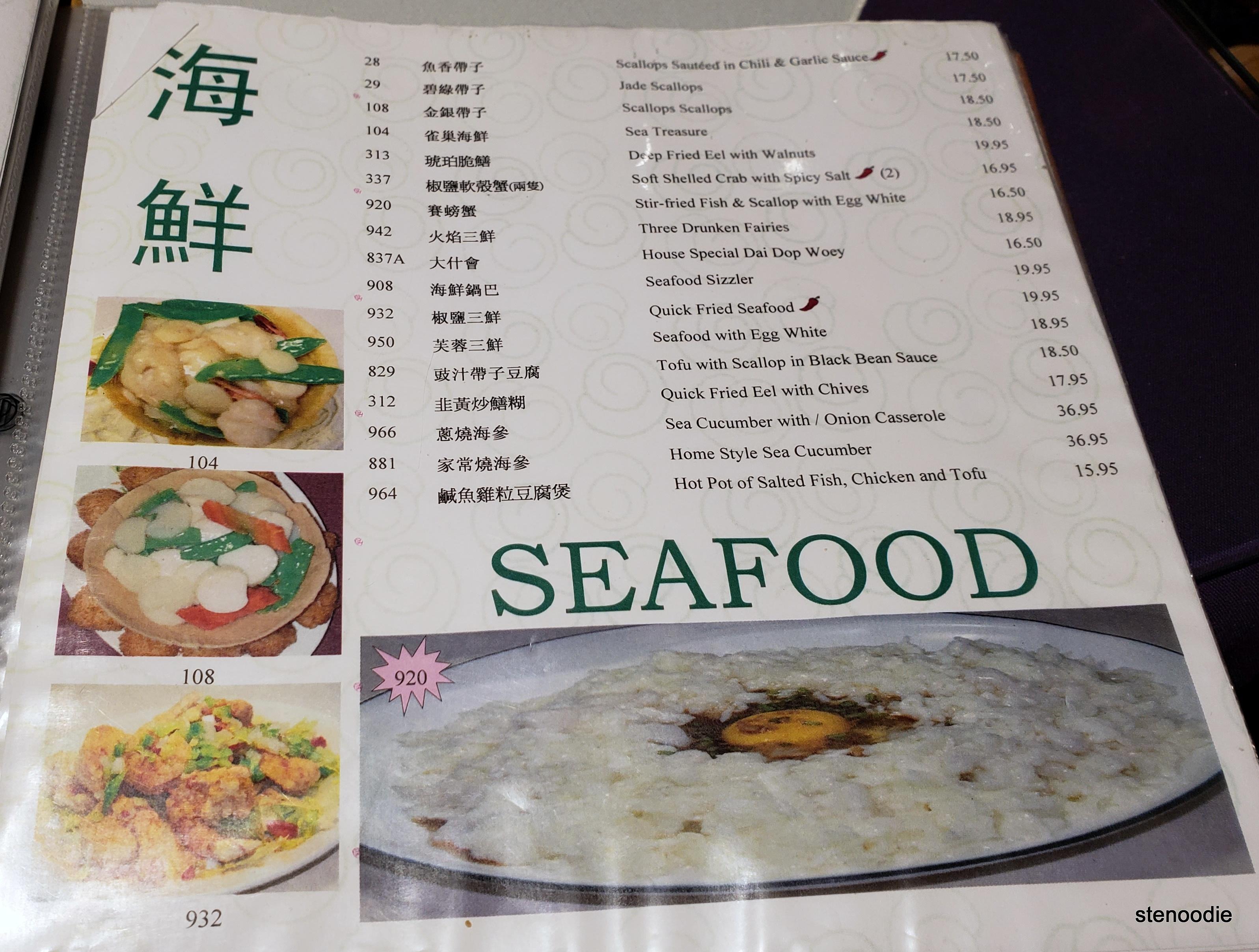 Peking Man Restaurant menu and prices