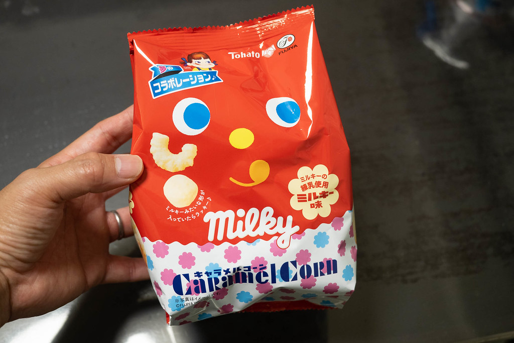 milkey_CaramelCorn-1