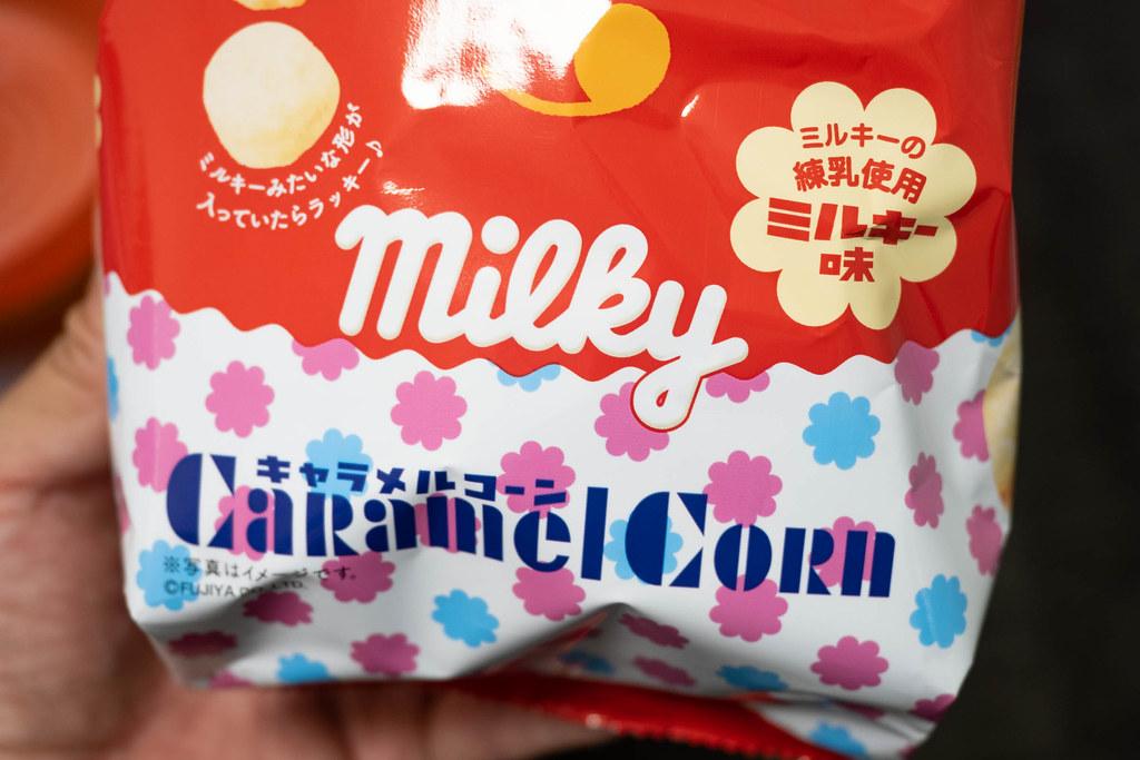 milkey_CaramelCorn-2