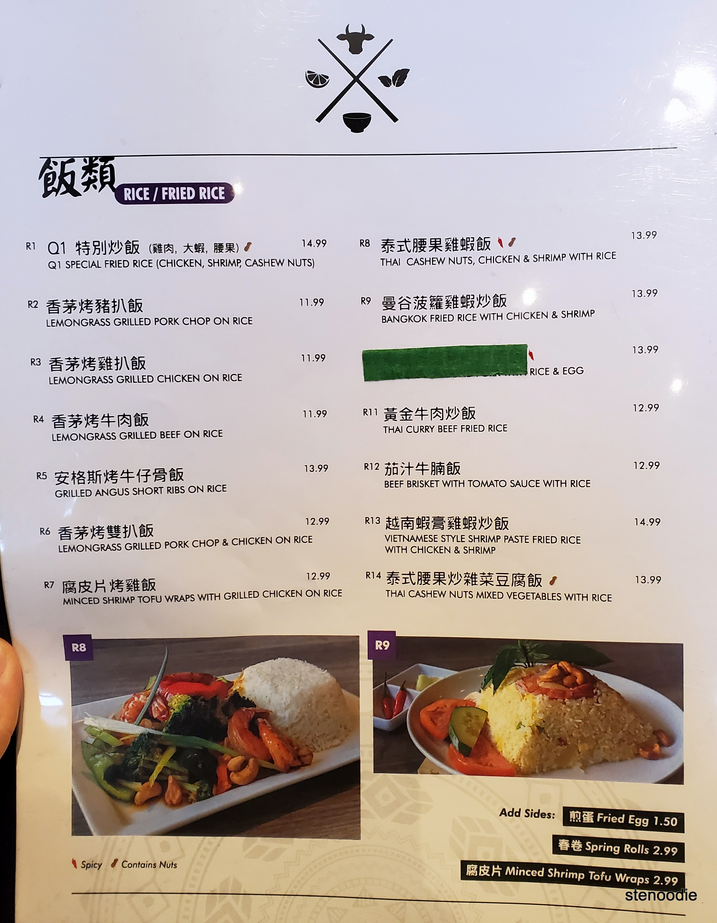 Q1 Le Pho menu and prices