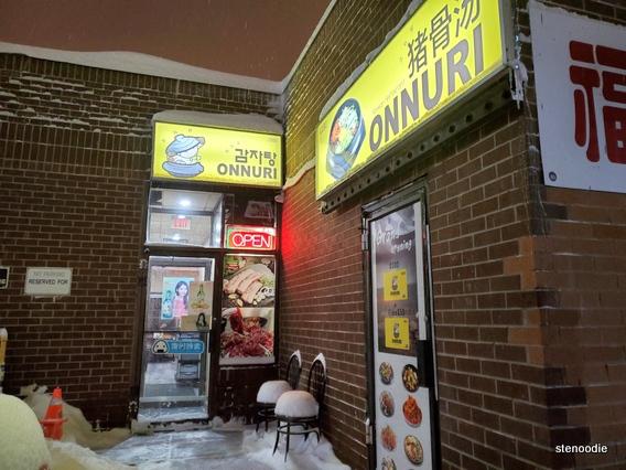 ONNURI Korean Restaurant backdoor entrance